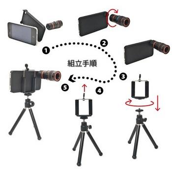 iPhone4望遠レンズ組み立て方法.jpg
